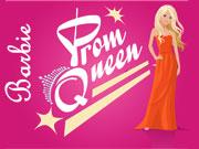 Барбі - королева променада