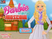 Барбі збирається в Москву