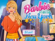 Барбі їде в NY