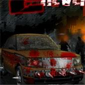 Задави Зомбі 2