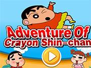 Пригоди китайських дітей на двох