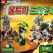 Лего Ніндзя Го: Злобний Дракон